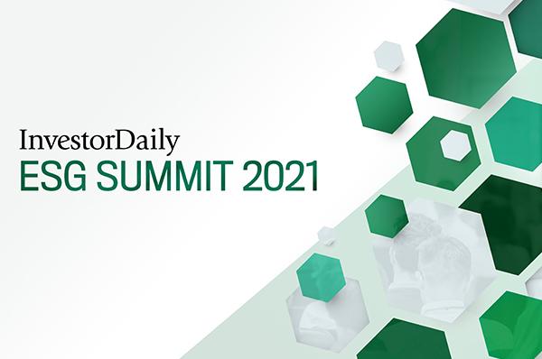 ESG Summit 2021